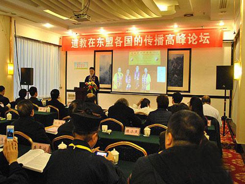 道教正向国际性宗教发展