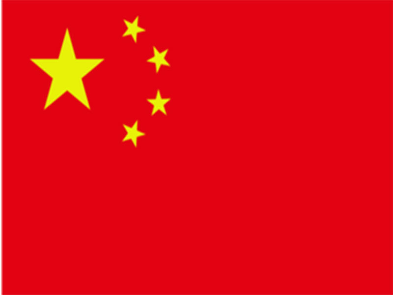 中华人民共和国境内外国人宗教活动管理规定