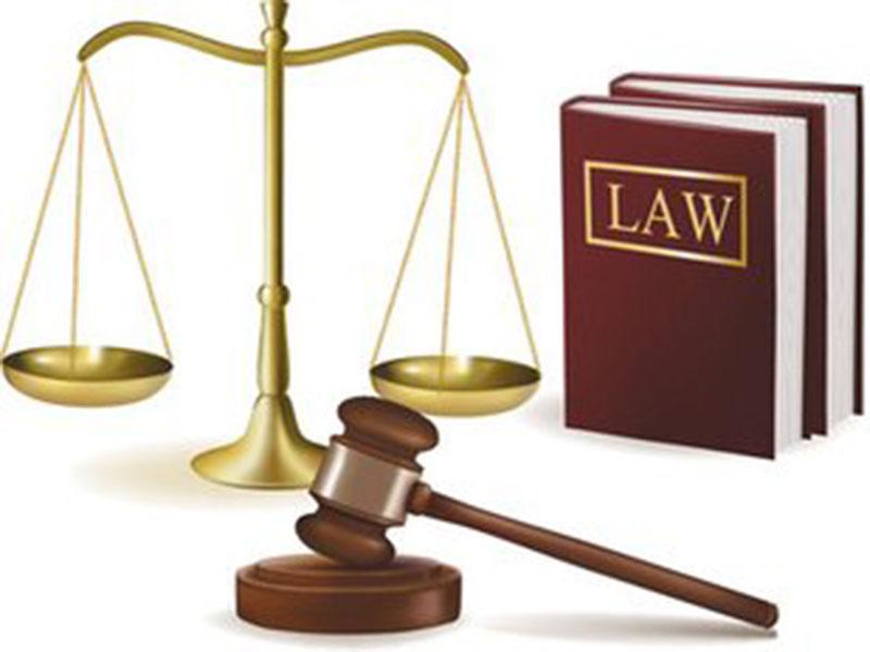 第六章 法律责任