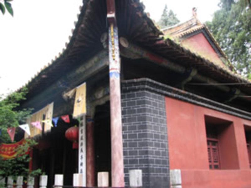 云南省道教协会