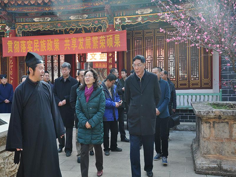 副省长李江一行走访慰问了云南省道教协会