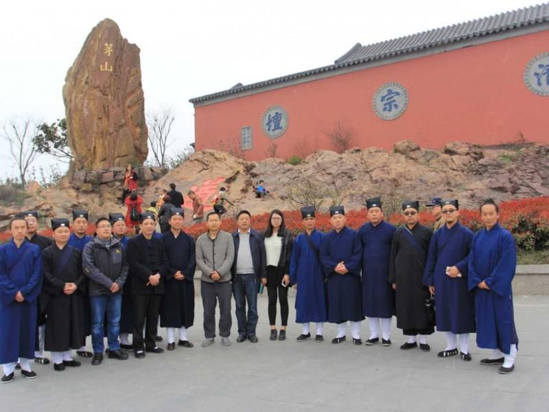 云南省道教协会赴茅山考察学习