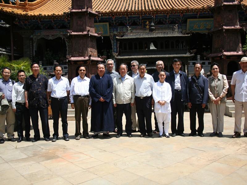 全国政协民宗委主任朱维群一行到昆明市道教协会调研