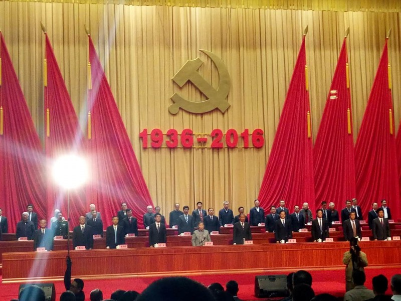 省道教协会领导出席云南省纪念红军长征胜利80周年大会