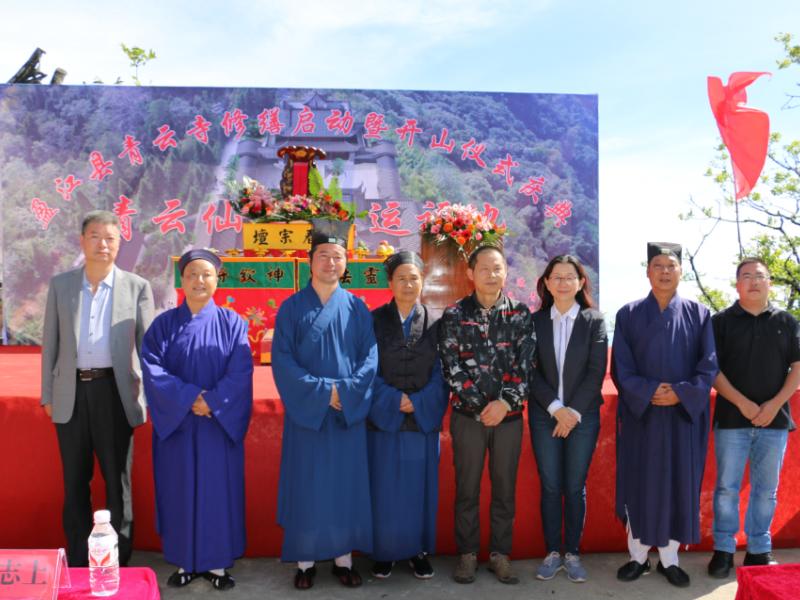 文运福地——盈江青云寺道观举行修缮重建启动仪式