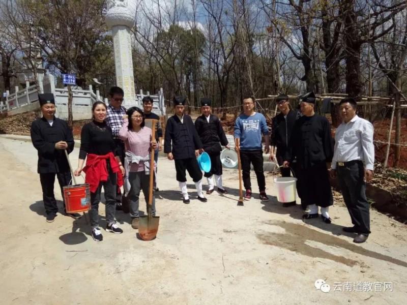 省道协龙泉观植树节活动