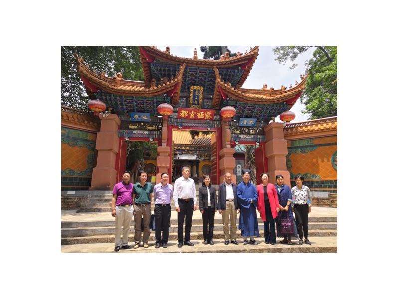全国政协民族和宗教委员会领导到云南省道教协会调研治理道教商业化工作