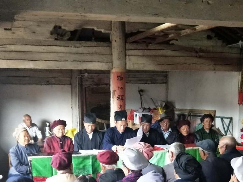 大理州剑川县道教协会举办宗教政策法规学习活动