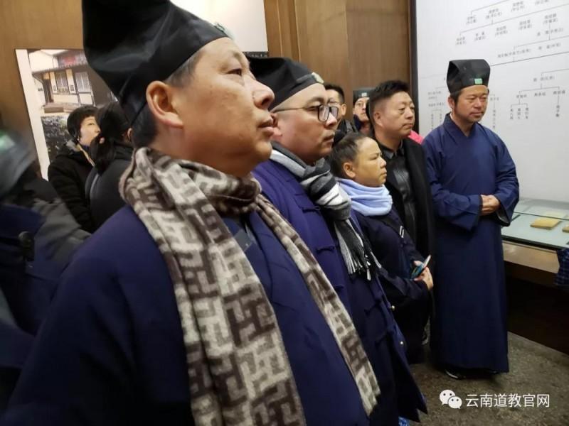云南省道教协会组织教职人员赴浙江、安徽学习考察交流