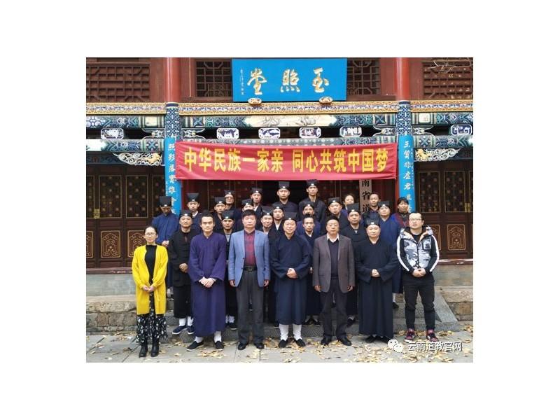 云南省道教协会集中收看庆祝改革开放40周年大会