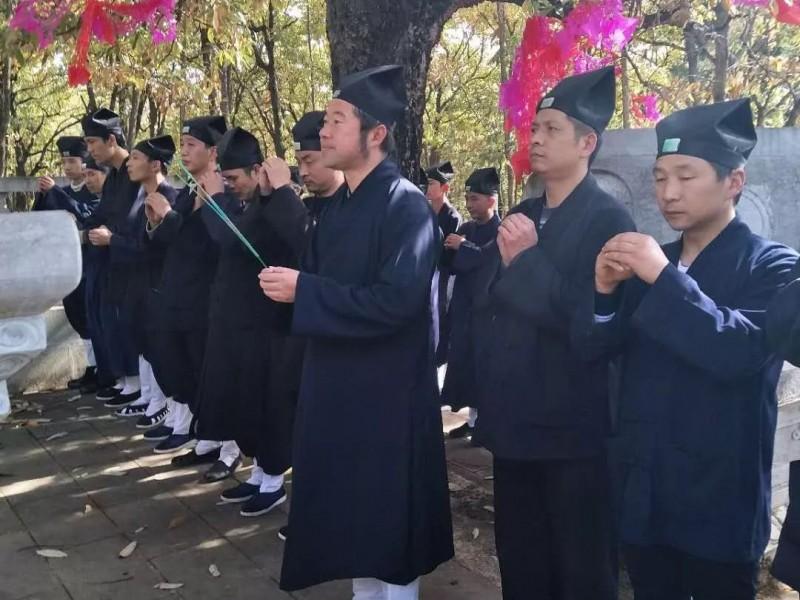 省道协龙泉观举行戊戌(2018)年冬祭祀祖扫塔活动