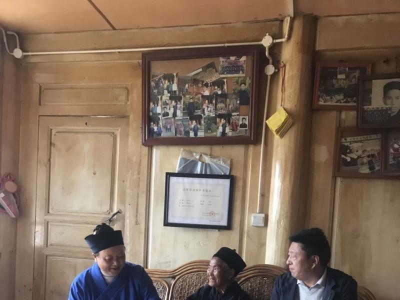 云南省道教协会在保山市调研教务工作