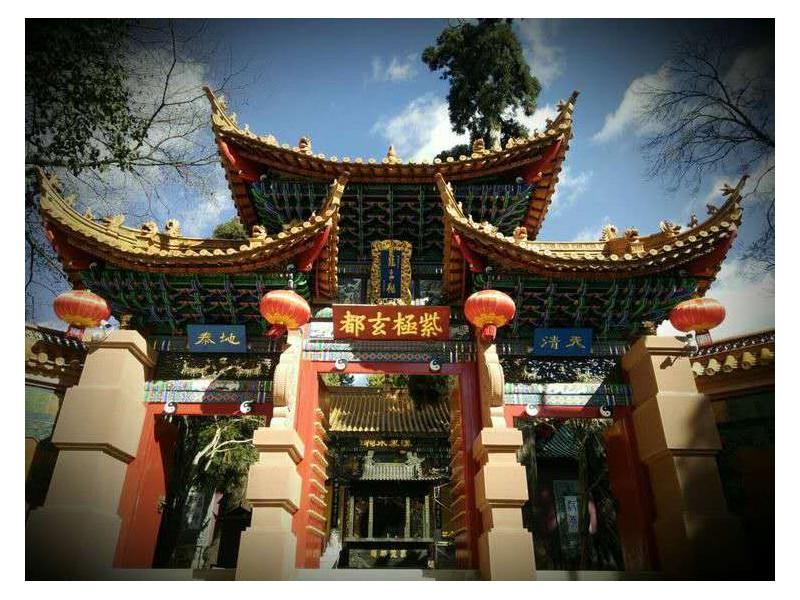 云南省道教协会关于举行2019年冠巾和传度活动的通知