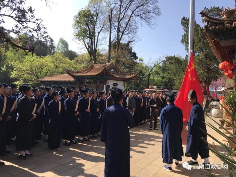 云南省道教协会2019己亥坛传度法会圆满