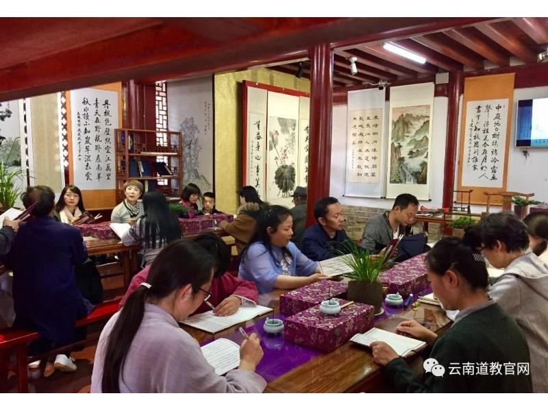 云南省道教协会关于征集中国道教协会第十一届玄门讲经抄经作品的通知