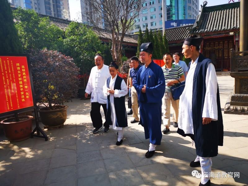 省民族宗教委业务四处、省道教协会到昆明市调研道教工作