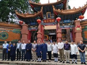"""中国道教协会到云南开展""""加强和创新宫观管理""""专项调研工作"""