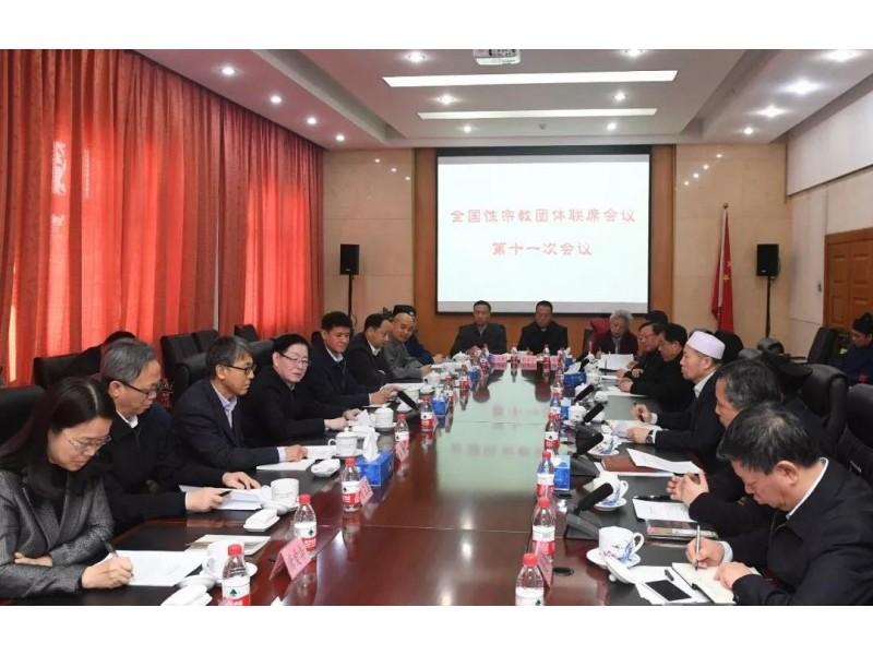 关注丨各全国性宗教团体齐发声:讲好中国宗教故事,展现真实、立体、全面的中国!