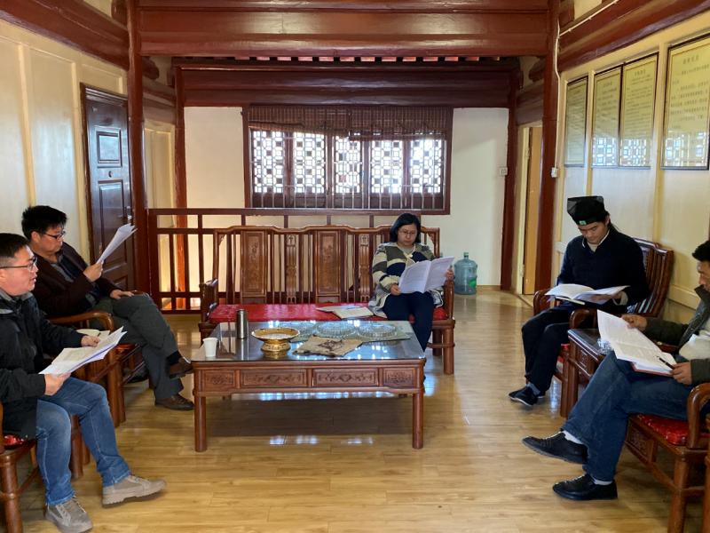 省民族宗教委宗教业务四处到省道教协会进行业务指导