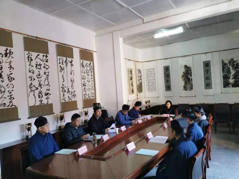 省道教协会龙泉观组织学习《宗教团体管理办法》