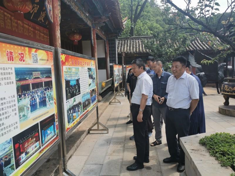 省民族宗教委到省道教协会 调研意识形态工作