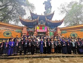 云南省举办云南道教 推进宗教中国化方向专题研讨班
