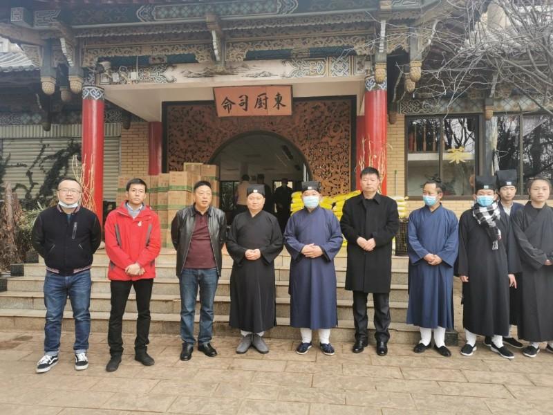 """省道教协会龙泉观举办2021年""""迎新春 送温暖""""活动"""